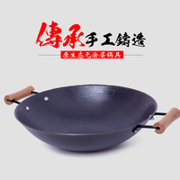 Chinese traditional handmade uncoated double ears iron cast home cooking pot thickened round bottom pig pot wood handle wok 34cm