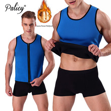 Palicy Neoprene Zipper Waist Trainer Vest Corset Shapewear Body Shaper Slimming Belt Workout Muscle Underwear Tops Men T-shirt