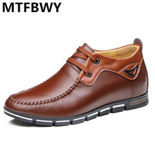 Hot sale Men's autumn casual shoes genuine leather shoes height increasing 3cm flats Zapatos Hombre sapato masculino RAK8128M