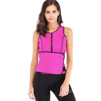 FLORATA High Quality Body Shaper Neoprene Sauna Vest Slimming Adjustable Sweat Belt for Women Workout Shapewear Waist Trainer - DISCOUNT ITEM  20% OFF All Category