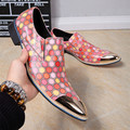 2017 New Arrival Men's Fashion Colorful Polka Dot Design Loafers Shoes Men Genuine Leather Nightclub Party Shoes Christmas Gifts
