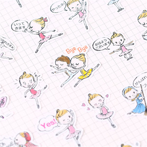 Image 3 - 40 PCS Cartoon ballet student Paper  Sealing Stickers Crafts And Scrapbooking book Decorative sticker DIY Stationery