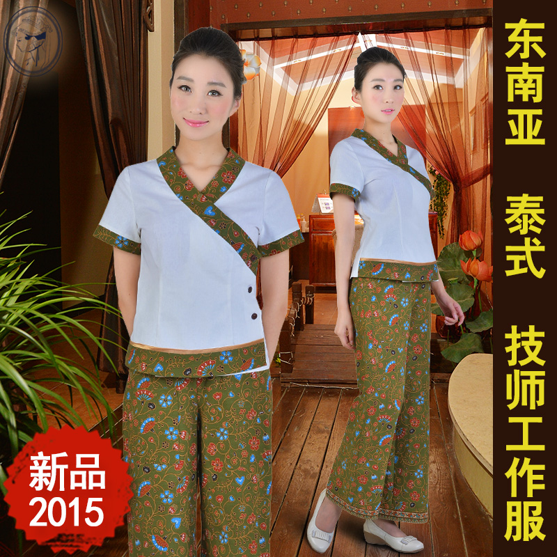 20sets Spa work wear clothes summer work wear Beauty salon ...
