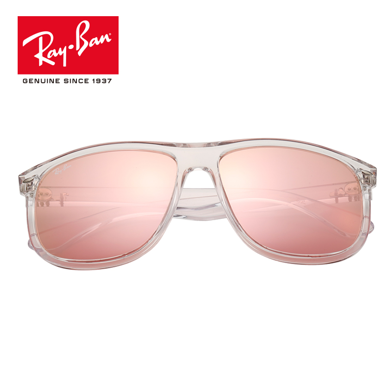 Rayban Original Outdoor Sunglasses For Men Women Sun Glasses Classic UV Protection Glasses Driving 0RB4147
