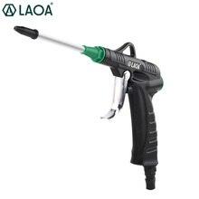 LAOA Алюминий сплав продувочный пистолет Воздушный пистолет Jet пневматический пистолет высокого давления пыли продувочный пистолет