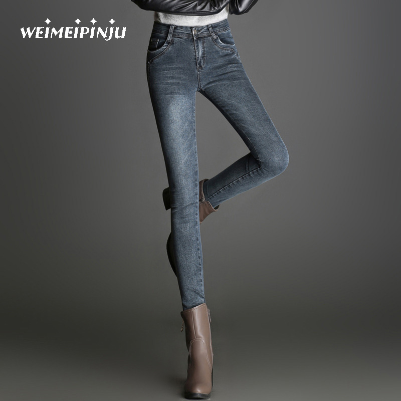Skinny Pencil Jeans For Women Cotton Stretch Female Denim Pants Autumn Fashion Woman Jeans For Girls Jeans Mid Waist Trousers 2017 autumn new fashion pencil mens skinny jeans trousers stretch jean homme mid waist denim pants men casual jeans hommes