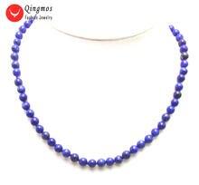 Qingmos Трендовое натуральное Лазурит ожерелье для женщин с