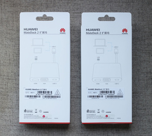 Image 3 - Original HUAWEI MateDock 2 Laptop Docking Station suitable to Mate20 Pro X MateBook D X Pro E Notebook Data Transfer Cable