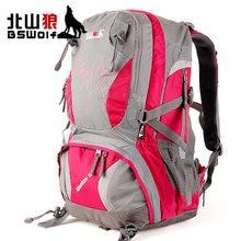 BSWOLF девушка абсолютно новый тренажерный зал сумка с вентиляционными отверстиями и отдельное пространство для хранения вещей, Красный Открытый мешок, 38 Л мешок Кемпинг