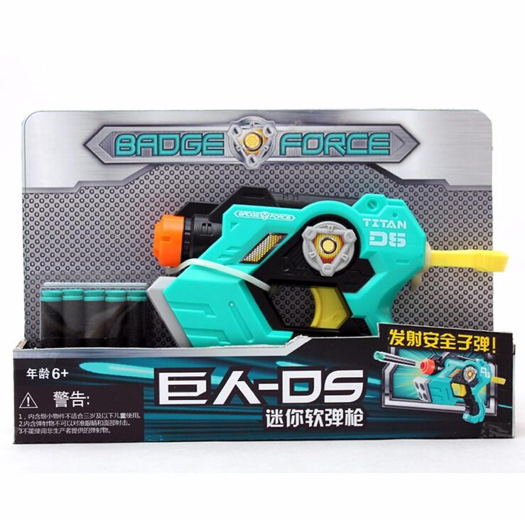 Toy Gun 3
