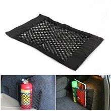Auto Stamm Nylon Seil Net/gepäck net mit unterstützung Für Lifan X60 Cebrium Solano Neue Celliya Smily Geely X7 EC7