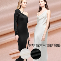 Heavy color sateen fabric luxury drape glossy cotton satin fabric export Italy pure cotton fabric wholesale cotton cloth