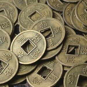 Image 2 - 100Pcs Chinesischen Feng Shui Glück Ching/Alte Münzen Set Pädagogisches Zehn Kaiser Antike Vermögen Geld Münze Glück Glück reichtum