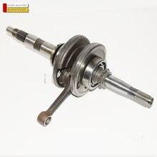 Коленчатый вал и шатун для jianshe 400ATV детали двигателя