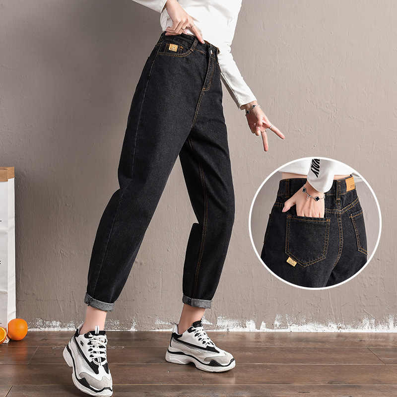 Musim Gugur Musim Dingin Jeans Wanita Fashion Kasual Tide Pinggang Tinggi Plus Ukuran Wanita Celana Jeans Wanita Jeans Longgar Lebar Kaki Harem celana