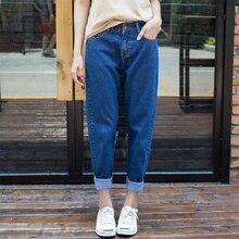 Женские джинсовые штаны и Шорты