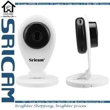 Удаленной sricam ip-камера monitor cctv сеть беспроводная защита мобильного главная baby