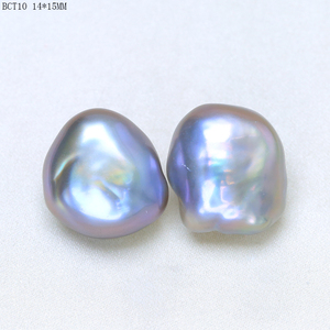 Image 4 - BaroqueOnly 10 20mm clean surface irregular baroque pearl beads natural freshwater purple pearl  for diy jewelry macking BCT