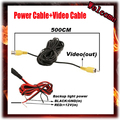 2016 New Universal wire harness for car rear view camera parking (5m video extension cable and 1.2m power cable )