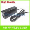 19.5 V 3.33A 65 W cargador portátil adaptador de CA para HP ProBook 450 G3 455 G3 470 G3 650 655 G2 G2 energía suministro