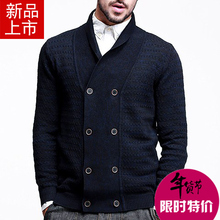 Foreign trade the original single European and American men sweater thin knitting cardigan new winter sweater of men's