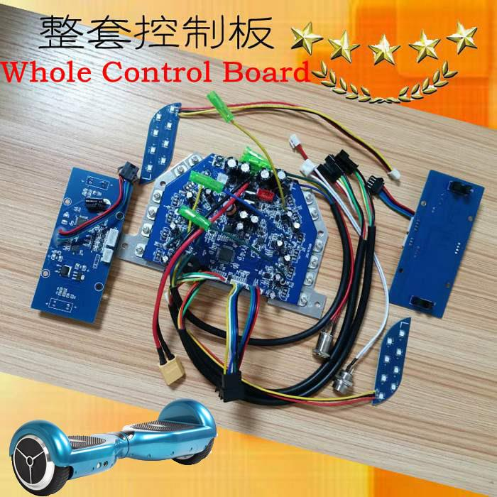 All New MotherBoard for smart self balancing electronic scooter MotherBoard for two wheeles unicycle self balancing two wheeled robot
