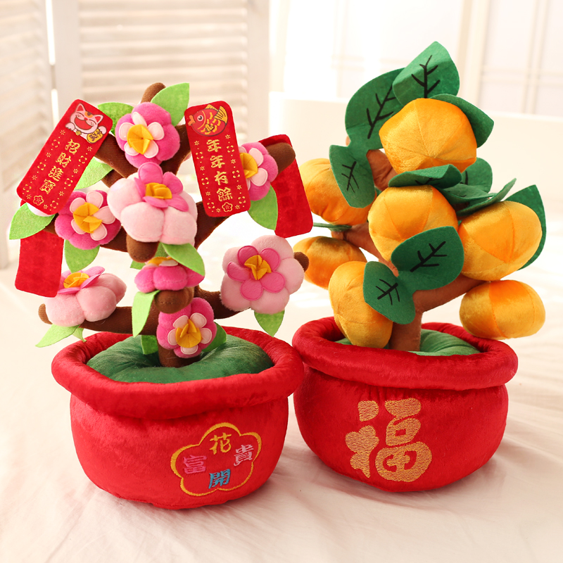 Candice guo Plush toy creative lucky orange tree Peach flower in richs fortune home decoration girls stuffed funny gift 1pc