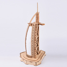 цена на Burj Al Arab Dubai Sailing Hotel 3D Wooden Model Puzzle Laser Cut Jigsaw Toys Figurine Building Model For Home Decor