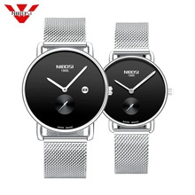NIBOSI 2019 Luxury Brand Lover Watch Pair Waterproof Steel Men Women Couples Lovers Watches Set Wristwatches Relogio Feminino(China)