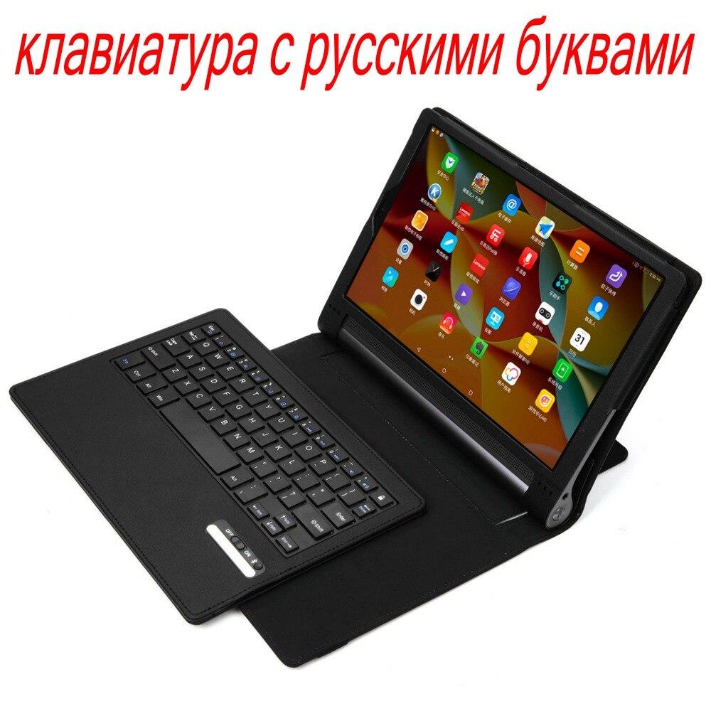 Pour Lenovo Yoga Tab 3 10 YT3-X50 X50F/M/L Amovible Sans Fil Bluetooth Russe/Hébreu Clavier + PU Housse En Cuir de Stand