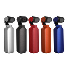 Protective Film Metallic Color Stickers Decals Pure Skin for DJI OSMO Pocket Handheld Gimbal Camera Black Wrap