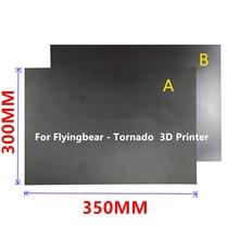 300X350MM Magnetic Print Bed Tape Flex Build Tape Kit For DIY 3D Printer