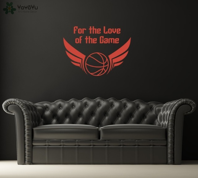 Basketball Wall Decal Quotes For The Love Of The Game Vinyl Wall