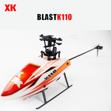 XK K110 Blash 6CH Brushless 3D6G System RC Helicopter RTF