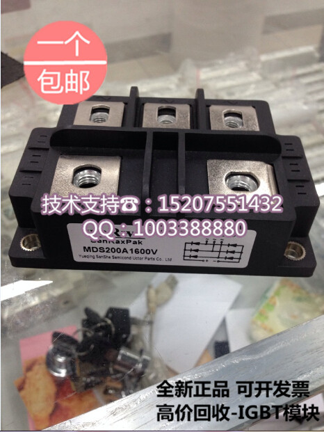 Factory direct brand new MDS200A1600V MDS200-16 three-phase bridge rectifier modules saimi skd160 08 160a 800v brand new original three phase controlled rectifier bridge module