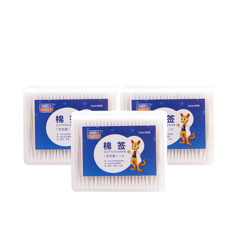 DR.ROOS 150pcs Disposable Double Head Cotton Swab For Medical Wood Sticks Nose Ears Cleaning