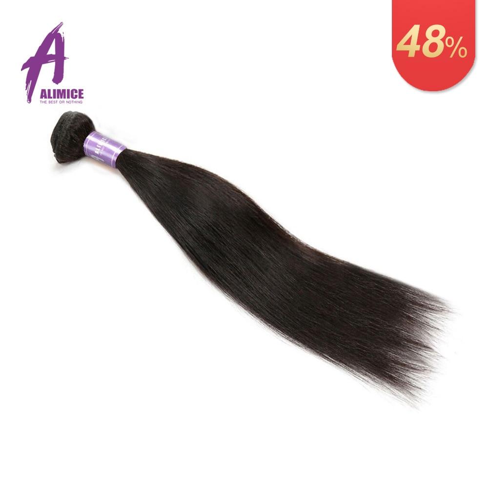 Alimice Indian Straight Hair Bundles Human Hair Weave Bundles 1/3/4 Pieces Indian Hair NonRemy Hair Extensions Natural Color