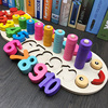 JaheerToy Digital Shape Cognition Building Block Wooden Toys For Children Color Cartoon Mathematical Toy Montessori Education