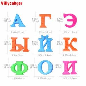 Image 2 - Juego de pegatinas magnéticas de 2CM para niños, rompecabezas con letras rusas, colores para nevera, juguete de aprendizaje, regalo educativo para niños, 33 unidades