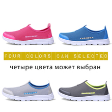 EOFK 2018 New Fashion Summer Women Casual Shoes Women's Flats Shoes Female Breathable Zapatillas Slip on Shoes Big Size 34-44