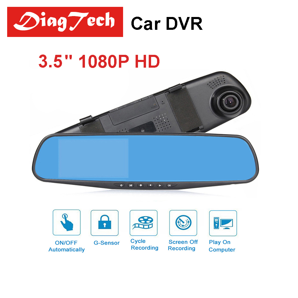 Best Quality 3.5'' Car Mirror Video Car DVR Camera Auto FHD 1080P Car Driving Recorder Rearview Mirror Digital Video Recorder