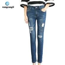 Женщины летние брюки 2017 новый леди высокой талией джинсы синий 5XL леди жесткие карандаш брюки XXL boyfriend джинсы плюс размер femme