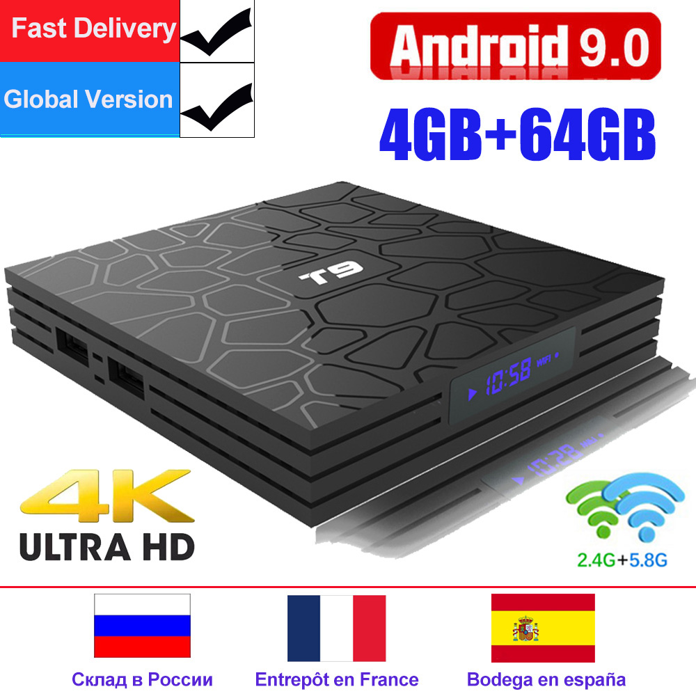 Android 9.0 Smart TV Box VONTAR T9 4GB RAM 32GB/64GB ROM Rockchip RK3328 H.265 4K