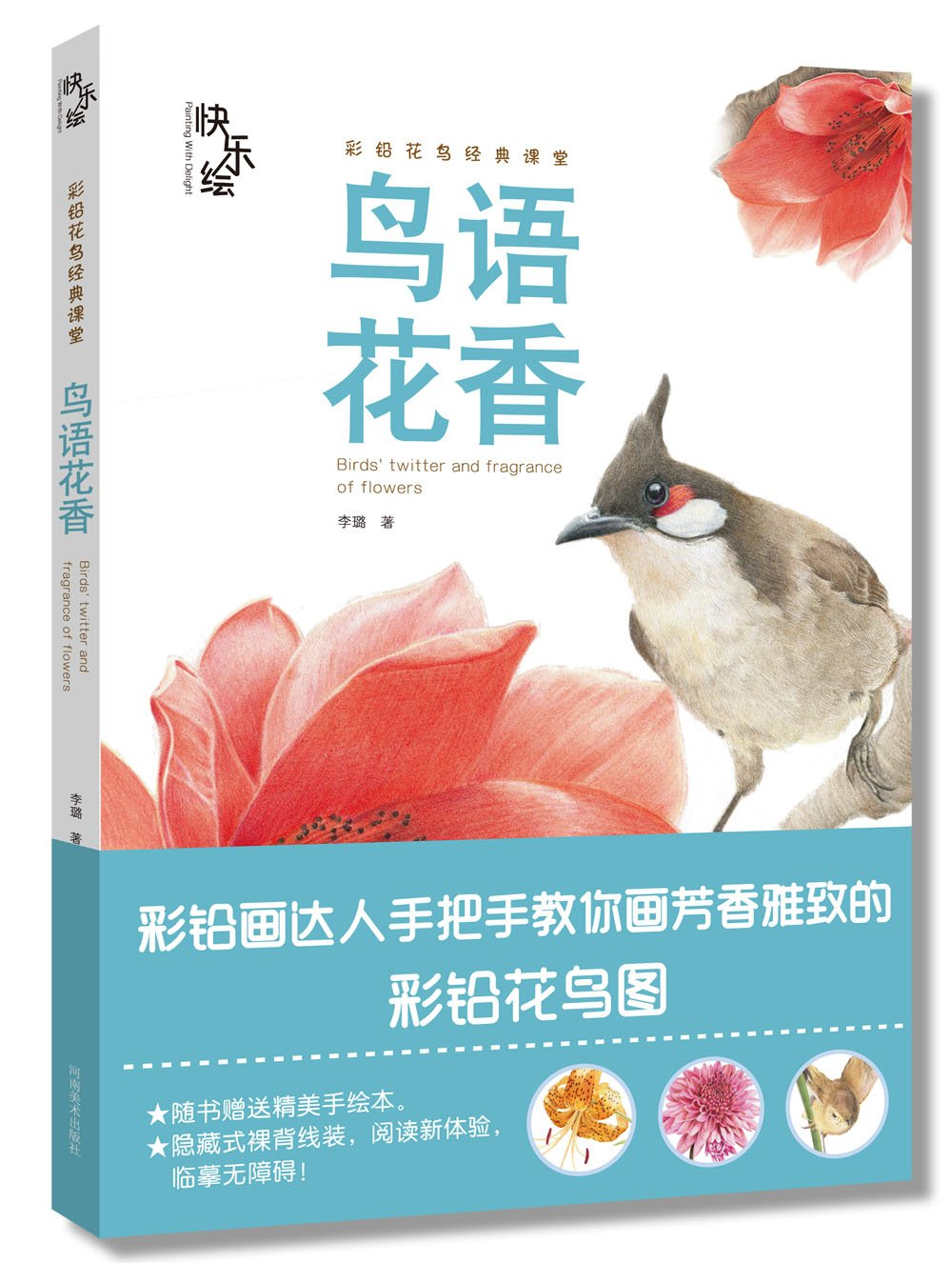 Chinese Color Pencil Tutorial Books Learning Bird Flower Hand Painted Techniques Of Line Drawings