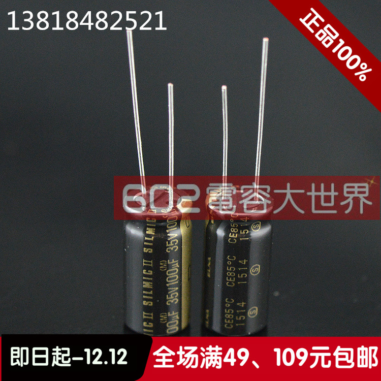 5pcs 35V 2700uF 35V ELNA 16x32mm High quality capacitors