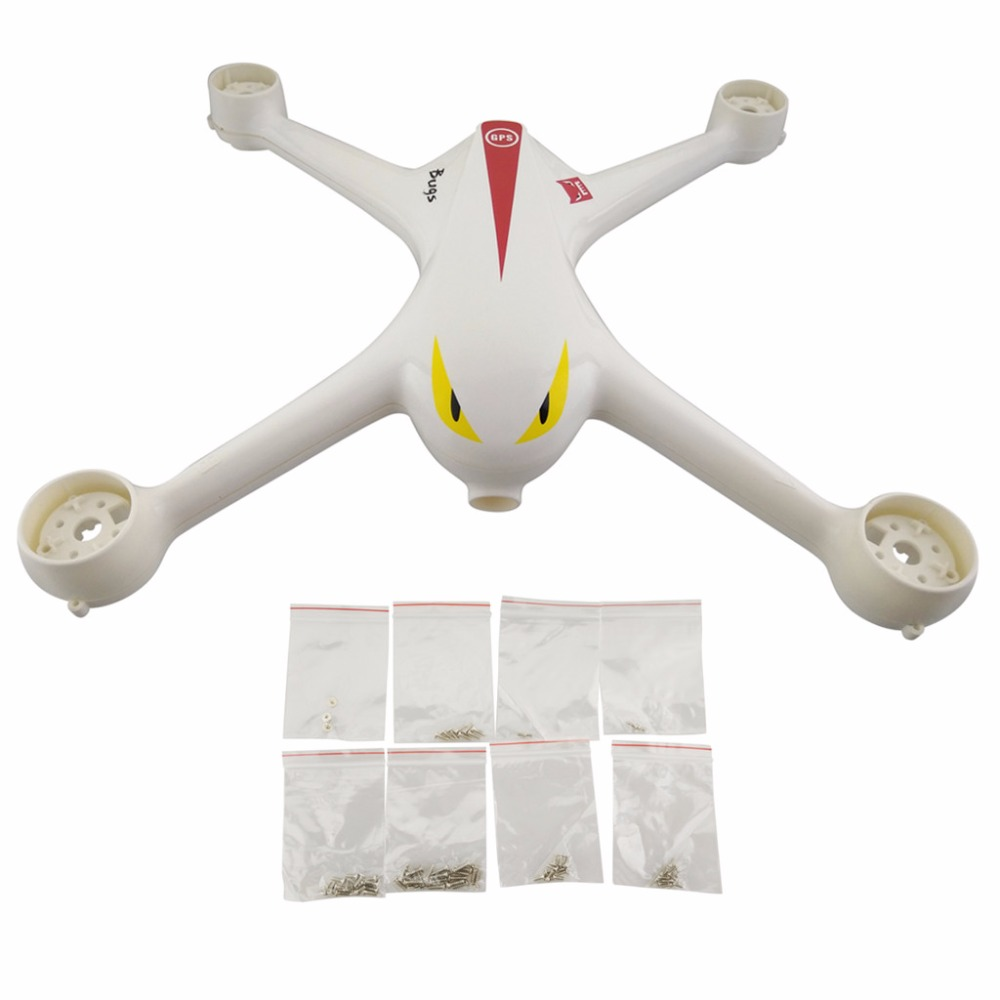 MJX B2C B2W Bugs 2 D80 F18 Brushless Quadcopter Body Accessories UAV Enclosure with Screw White