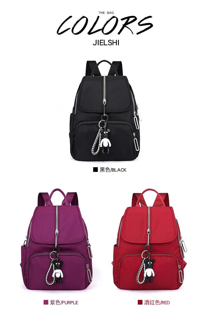 estudantes saco de escola moda cor sólida urso pingente mochila