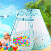 Pink/Blue Large Children Kids Play Tents Outdoor Toy Tent Pop Up Kids Girl Princess Castle Indoor and Outdoor House Kids Tent
