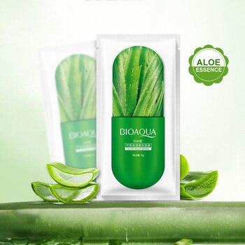 BIOAQUA Jelly Mask Face Care Aloe vera /Blueberry/Cherry blossom Three types optional Moisturizing sleep jelly Facial Mask 1pcs 1