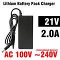 1 Unids Alimentado Monociclo de Carga Rápida Cargador de Batería de Iones de Litio Batería paquetes de CA 21 V 2A Con 5.5mm Enchufe de LA UE EE.UU. REINO UNIDO Cable